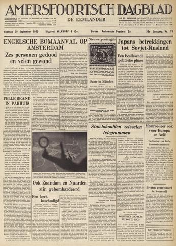 Amersfoortsch Dagblad / De Eemlander 1940-09-30