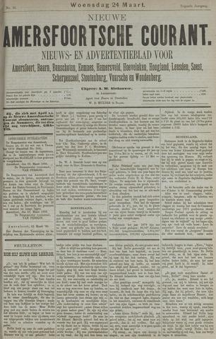 Nieuwe Amersfoortsche Courant 1880-03-24