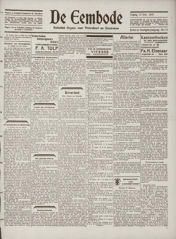 De Eembode 1933-12-15