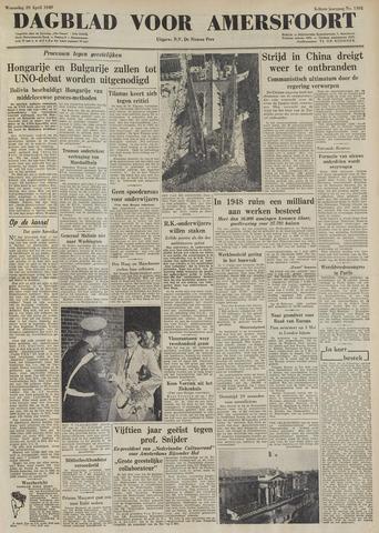 Dagblad voor Amersfoort 1949-04-20
