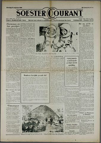 Soester Courant 1965-08-17