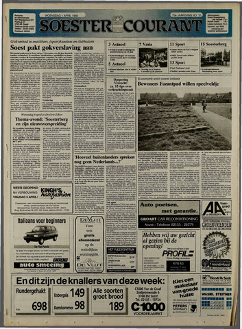Soester Courant 1992-04-01