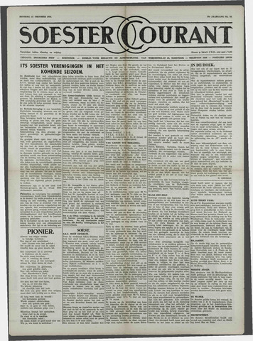 Soester Courant 1958-10-21