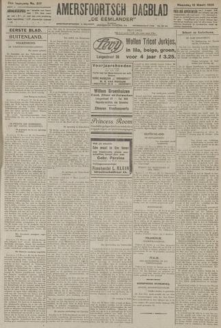 Amersfoortsch Dagblad / De Eemlander 1926-03-15