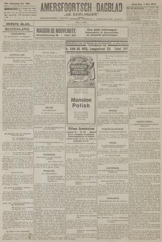 Amersfoortsch Dagblad / De Eemlander 1926-05-01