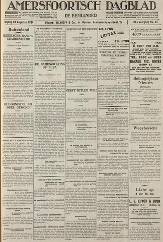 Amersfoortsch Dagblad / De Eemlander 1934-08-24