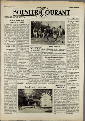 Soester Courant 1970-07-14