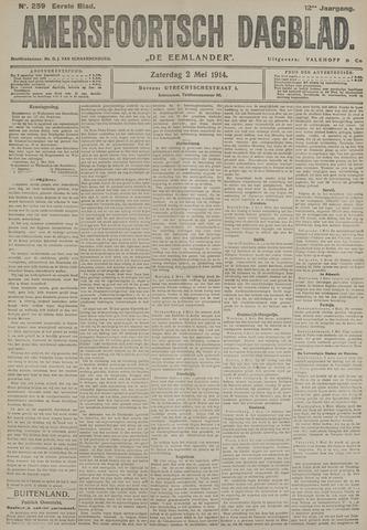 Amersfoortsch Dagblad / De Eemlander 1914-05-02