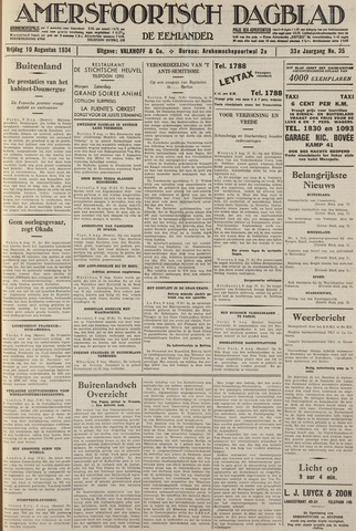 Amersfoortsch Dagblad / De Eemlander 1934-08-10