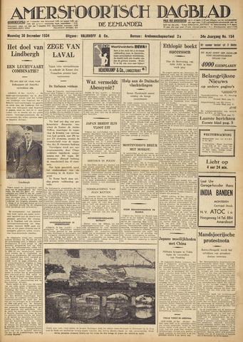 Amersfoortsch Dagblad / De Eemlander 1935-12-30