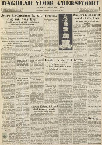 Dagblad voor Amersfoort 1947-11-20