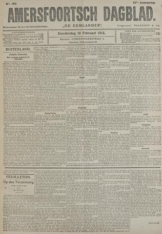 Amersfoortsch Dagblad / De Eemlander 1914-02-19