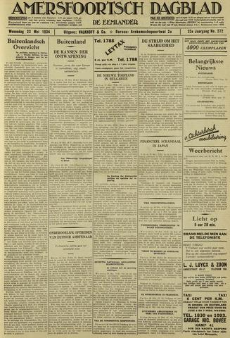 Amersfoortsch Dagblad / De Eemlander 1934-05-23