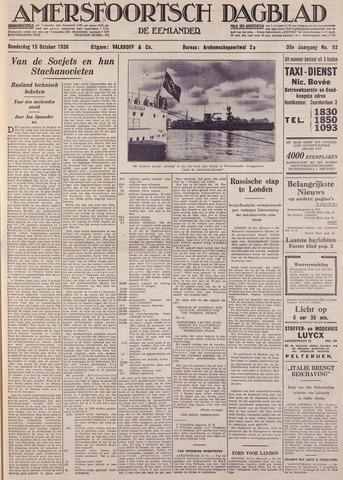 Amersfoortsch Dagblad / De Eemlander 1936-10-15