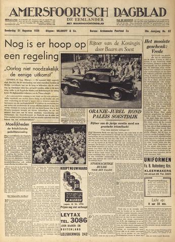 Amersfoortsch Dagblad / De Eemlander 1939-08-31
