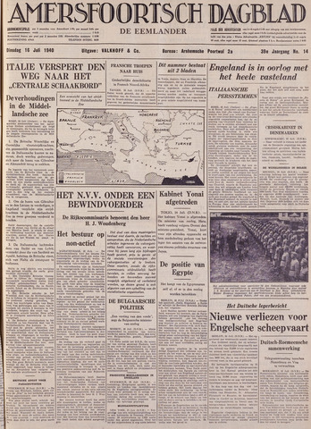 Amersfoortsch Dagblad / De Eemlander 1940-07-16