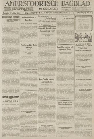 Amersfoortsch Dagblad / De Eemlander 1930-10-15