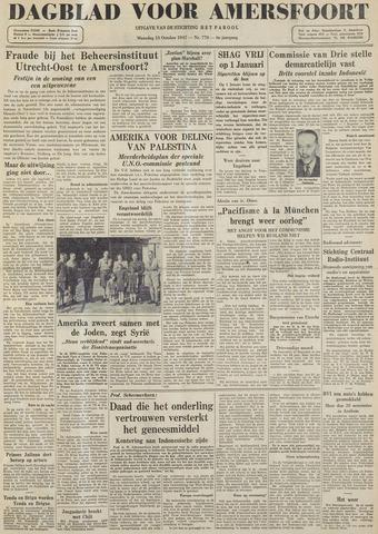Dagblad voor Amersfoort 1947-10-13