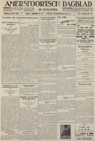 Amersfoortsch Dagblad / De Eemlander 1934-07-24