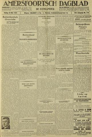 Amersfoortsch Dagblad / De Eemlander 1934-05-25