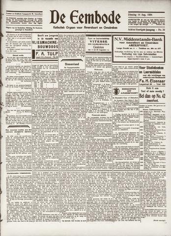 De Eembode 1934-08-14
