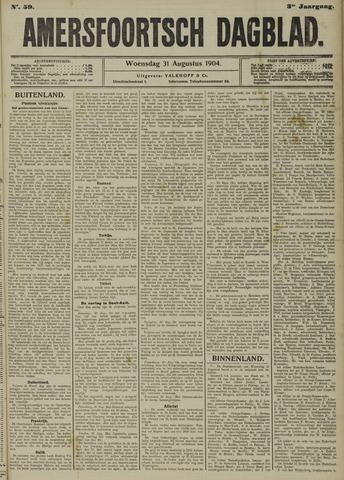 Amersfoortsch Dagblad 1904-08-31