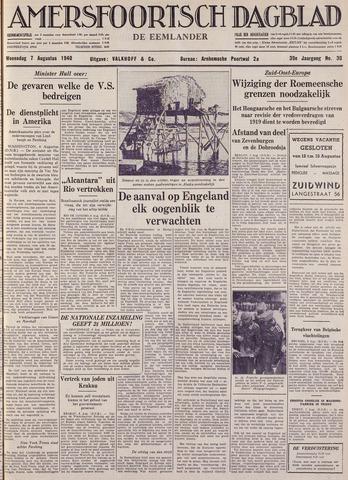 Amersfoortsch Dagblad / De Eemlander 1940-08-07