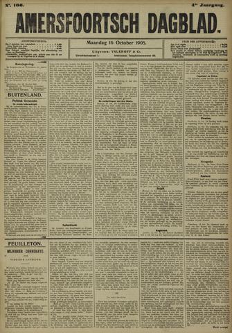 Amersfoortsch Dagblad 1905-10-16