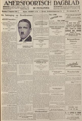 Amersfoortsch Dagblad / De Eemlander 1934-08-27