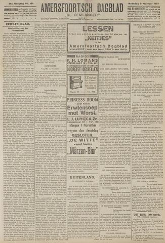 Amersfoortsch Dagblad / De Eemlander 1927-10-31