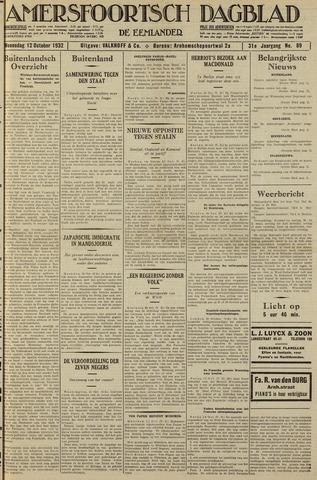 Amersfoortsch Dagblad / De Eemlander 1932-10-12