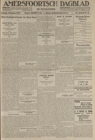 Amersfoortsch Dagblad / De Eemlander 1933-08-10