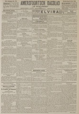 Amersfoortsch Dagblad / De Eemlander 1925-05-28