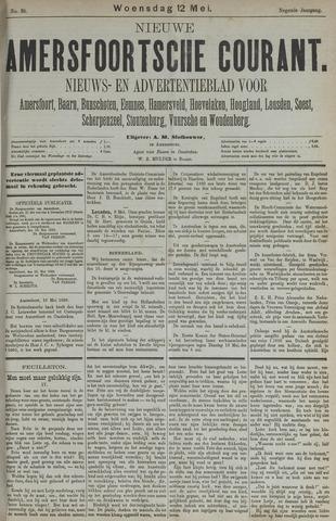 Nieuwe Amersfoortsche Courant 1880-05-12