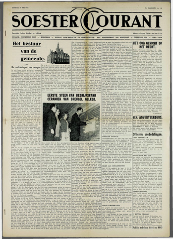 Soester Courant 1962-05-29
