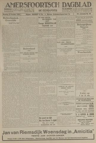Amersfoortsch Dagblad / De Eemlander 1933-10-23