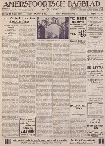 Amersfoortsch Dagblad / De Eemlander 1936-10-24
