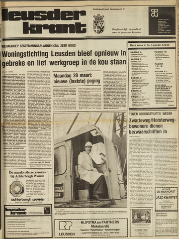 Leusder Krant 1977-03-24