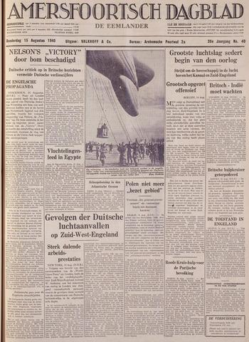 Amersfoortsch Dagblad / De Eemlander 1940-08-15