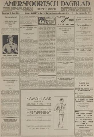 Amersfoortsch Dagblad / De Eemlander 1934-03-15
