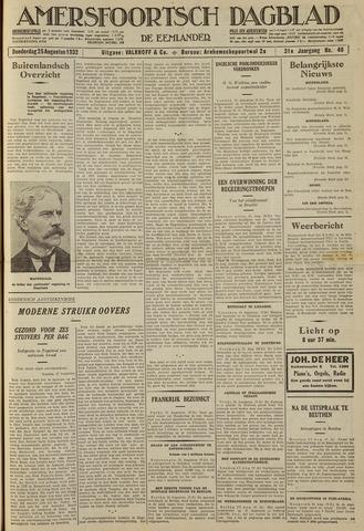 Amersfoortsch Dagblad / De Eemlander 1932-08-25