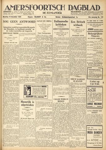 Amersfoortsch Dagblad / De Eemlander 1935-12-16