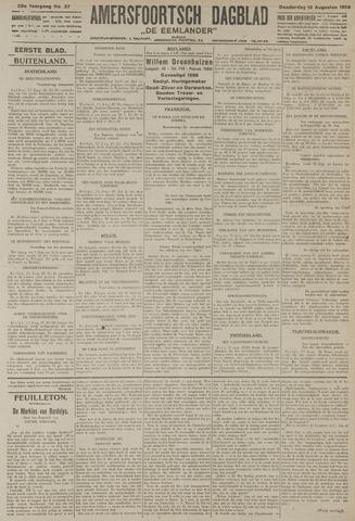 Amersfoortsch Dagblad / De Eemlander 1926-08-12