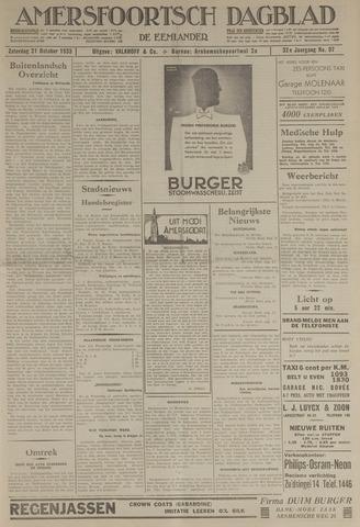 Amersfoortsch Dagblad / De Eemlander 1933-10-21