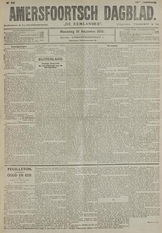 Amersfoortsch Dagblad / De Eemlander 1915-08-16