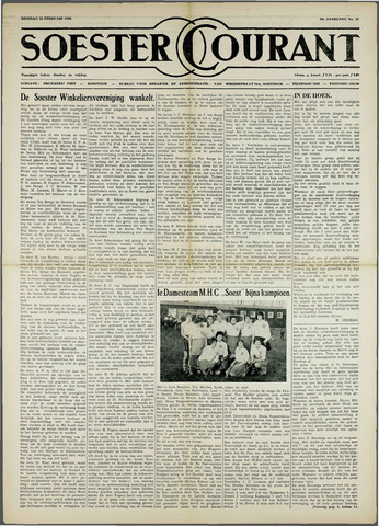 Soester Courant 1960-02-23