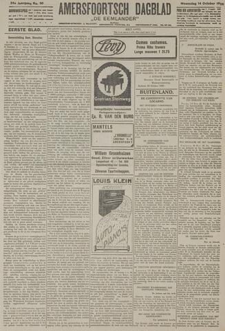 Amersfoortsch Dagblad / De Eemlander 1925-10-14