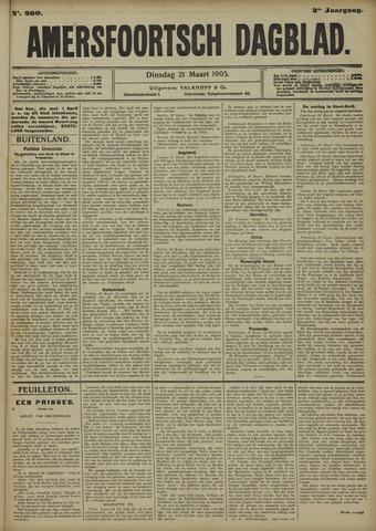 Amersfoortsch Dagblad 1905-03-21