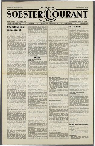 Soester Courant 1954-08-24