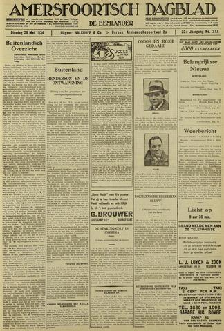 Amersfoortsch Dagblad / De Eemlander 1934-05-29